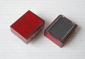 VQE12D, 1,5stellig / ROT