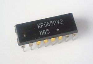 KR565RU2