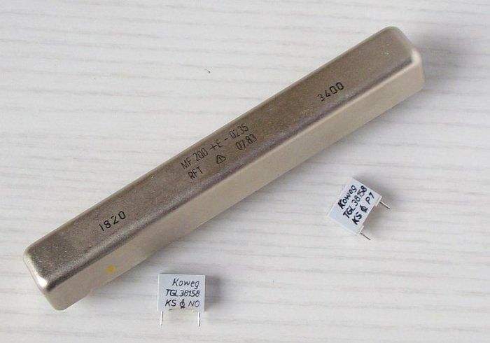 Mechanisches Filter MF200+E-0235